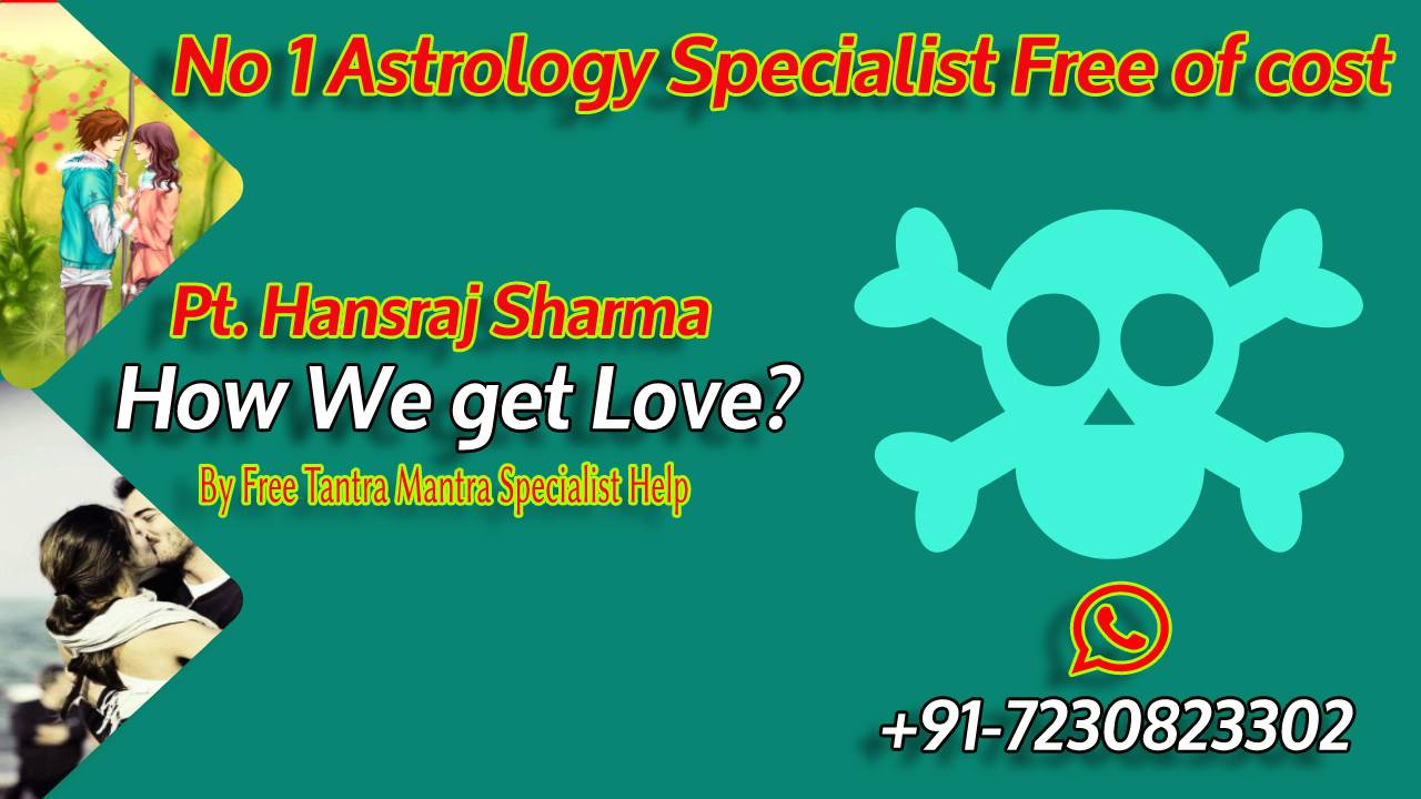 To Become Successful Person try our Free Tantra Mantra